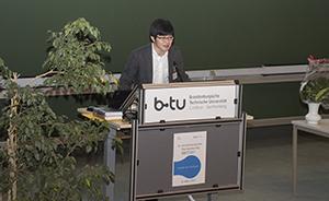 Bild_Absolventenpreis_BBIT_BTU Cottbus_2017_zhang